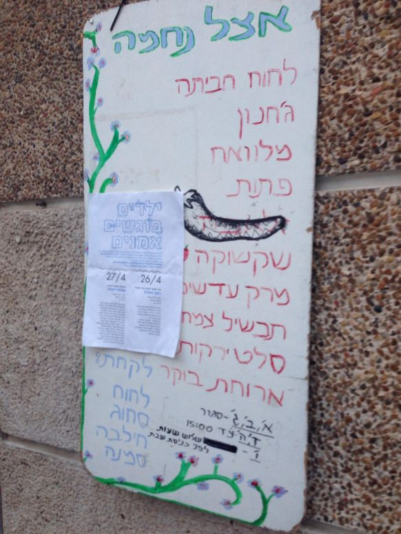 """Atzel Nekhama"" - in comfort - and the handwritten menu of a Yemenite eatery in Tel Aviv."